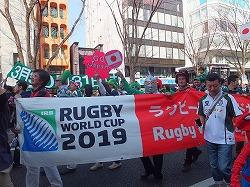 tokyo-st-patricks-parade18.jpg