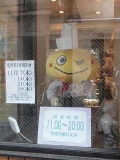 toritsukasei-street11.jpg
