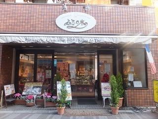 toritsukasei-street12.jpg