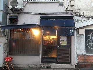yoyogi-isoji1.jpg