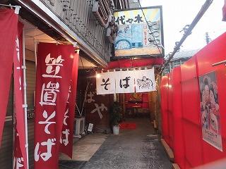 yoyogi-kaikan17.jpg