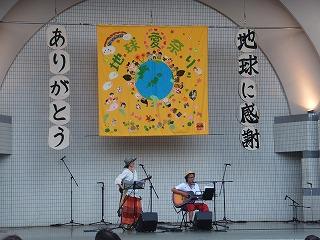 yoyogi-street22.jpg