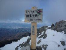 しょうすけ_のブログ-20111223senjo06