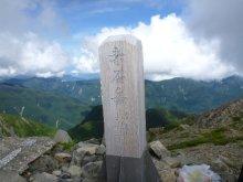 しょうすけ_のブログ-20120814akaishi29