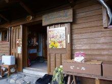 しょうすけ_のブログ-20120814akaishi31