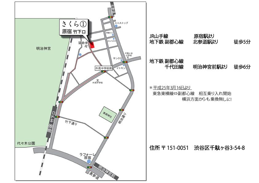 map_harajyuku.jpg