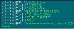 1ycEDVMg1Lr9Kjm_1348657639.jpg