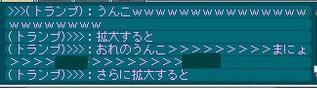 Cb7kawmUCe6yL82.jpg