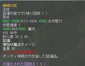 acwSyQSae1PXCaP.jpg