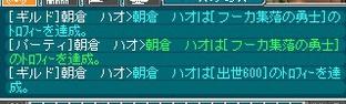 lXxtY1xUoY3mM46.jpg