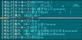 masao3.jpg