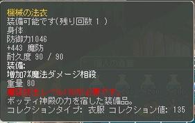 ttF_Of79uRfDueU.jpg