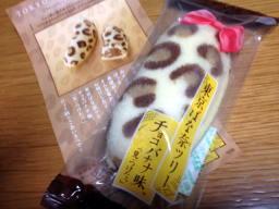 いろんなこと考えますね、でもやっぱり東京バナナは東京バナナ