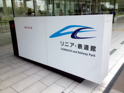 駐車場には関東や関西の他県ナンバーが多かった