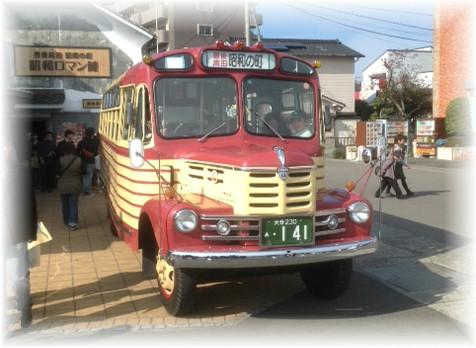 1129バス