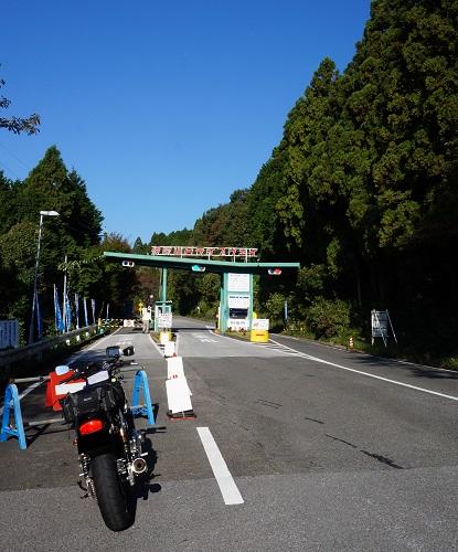 ibukiyama1410-005b.jpg