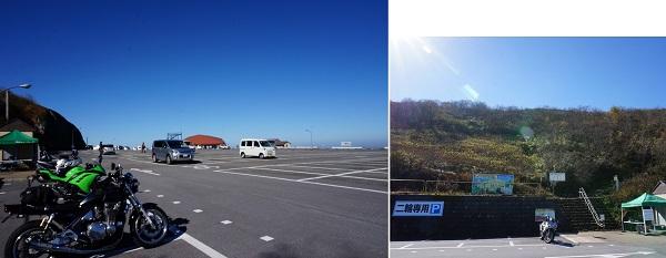 ibukiyama1410-301b.jpg