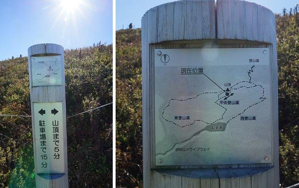 ibukiyama1410-305b.jpg