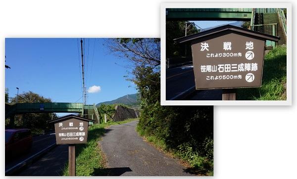 ibukiyama1410-401b.jpg
