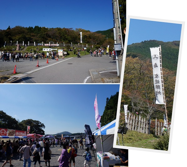 ibukiyama1410-402b.jpg