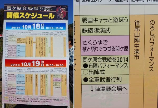 ibukiyama1410-403b.jpg