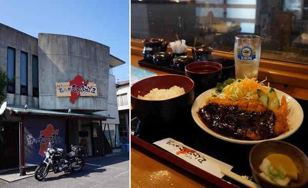 ibukiyama1410-502b.jpg