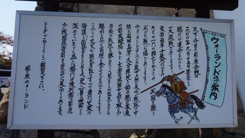 ibukiyama1410-600b.jpg