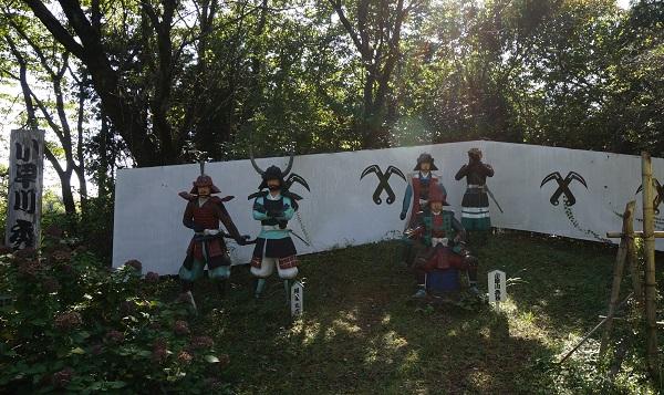 ibukiyama1410-603b.jpg
