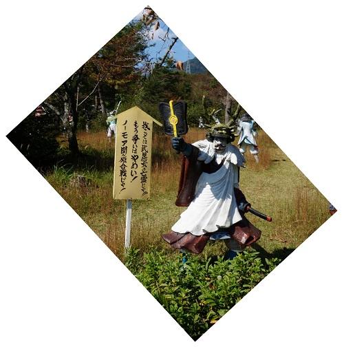 ibukiyama1410-604b.jpg