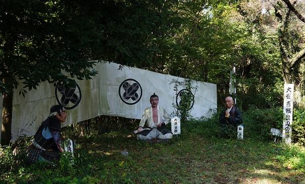 ibukiyama1410-605b.jpg