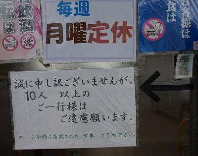 igasyokudou1412-019b.jpg