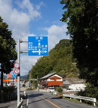 kyougamine1411-009b.jpg