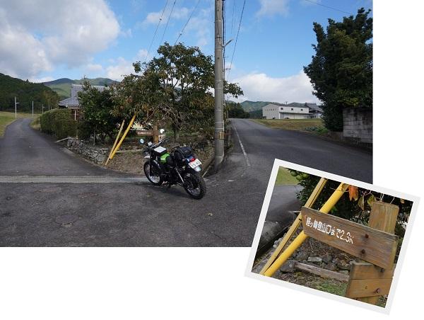 kyougamine1411-010b.jpg