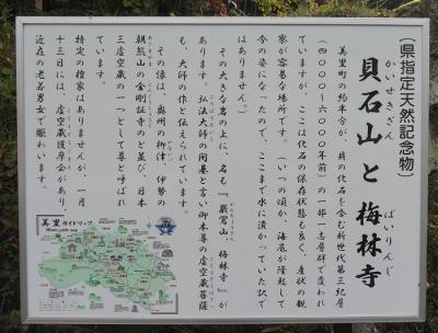 kyougamine1411-015b.jpg