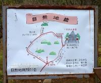 kyougamine1411-023b.jpg