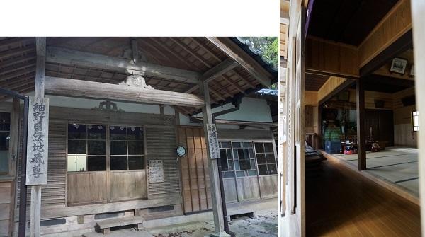 kyougamine1411-026b.jpg