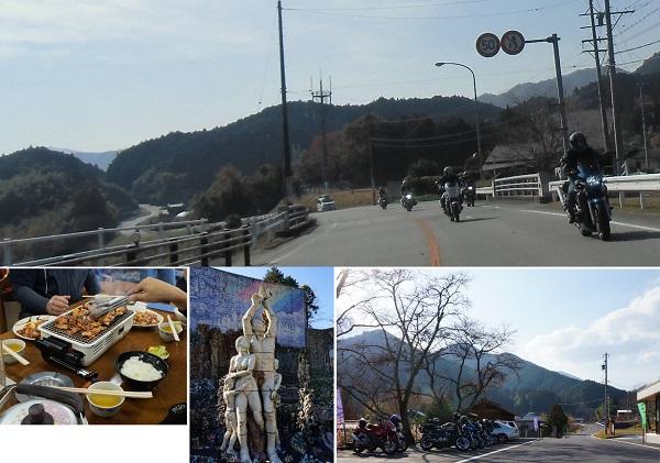 maesimasyokudo-1411-001b.jpg