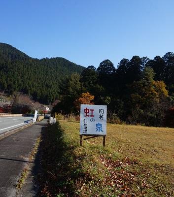 maesimasyokudo-1411-004b.jpg