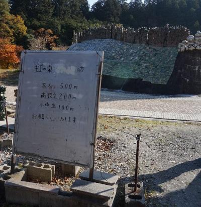 maesimasyokudo-1411-011b.jpg