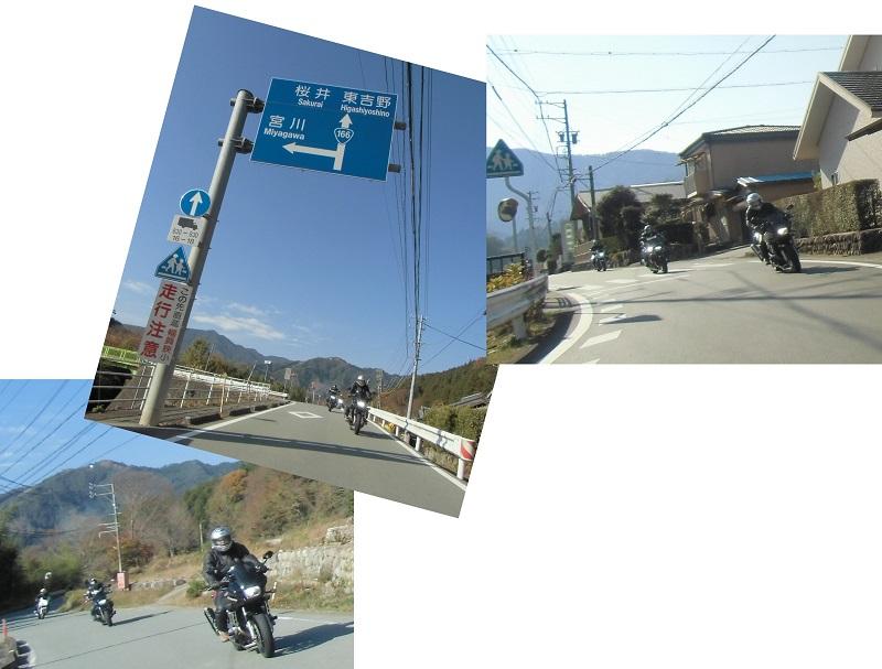maesimasyokudo-1411-012b.jpg