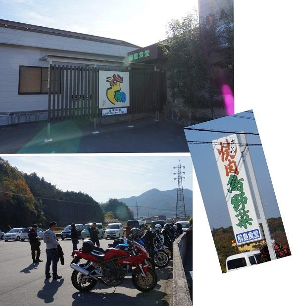 maesimasyokudo-1411-015b.jpg