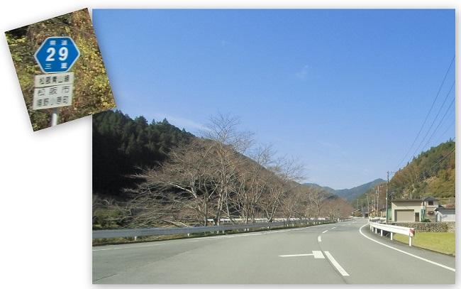 maesimasyokudo-1411-017b.jpg