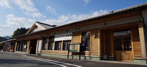 maesimasyokudo-1411-026b.jpg
