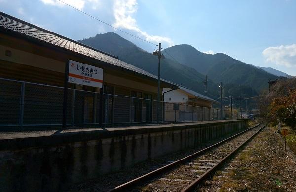 maesimasyokudo-1411-027b.jpg