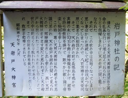 ooeyamaonitu1409-010b.jpg