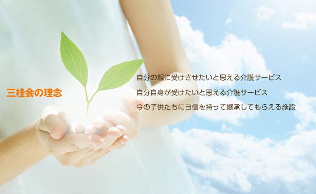 main_image_02.jpg