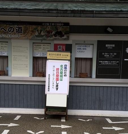 nagoya2_20141023200349aa6.jpg