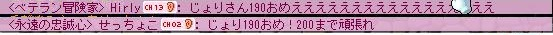 Maple120428_230628_20120430044301.jpg