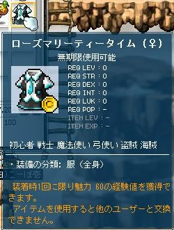 Maple120429_185754_20120430044300.jpg