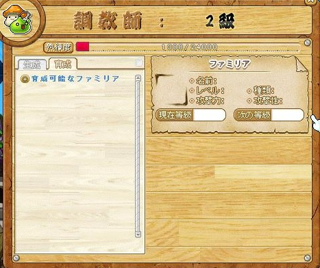 Maple120702_004516.jpg
